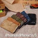 楽天iPhone6(4.7インチ) iPhone5 iPhone5s 手帳型 スマホケース ヌバック手帳式 ダイアリーケース スマートフォン カバー アイフォン 本革 手帳型カバー