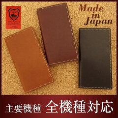 希少価値の高い栃木レザーヌメ革オイルレザーを贅沢に使った手帳型スマホケースです。使うほど...
