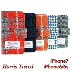 メール便送料無料 iPhone6s/iPhone6(4.7インチ) スマホケース 手帳型 ハリスツイード 「Harris Tweed 」Bタイプ