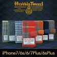 iPhone7 ケース iPhone7 Plus 手帳型 スマホケース ストラップホール 加工可能 iPhone6s iPhone6PLUS ハリスツイード 「 Harris Tweed 」 iPhone6 ケース アイフォン6 アイフォン7 iPhone7PLUS Aタイプ メール便送料無料