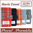 ハリスツイード iPhone7 iPhone6s iPhone6 iPhone6sPLUS iPhone6PLUS スマホケース 手帳型 ハリスツイード 「Harris Tweed 」Bタイプ メール便送料無料