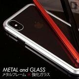 iPhone SE(第2世代) iphoneX iphone7 iphone8 iphone7PLUS iphone8PLUS ケース アイホン スマホケース 強化ガラス クリア メタルフレーム シルバー ブラック レッド