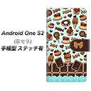 ワイモバイル Android One S2 手帳型スマホケース 【ステッチタイプ】【AG856 チョコクッキー&スイーツ ミントブルー】(アンドロイドワン エスツー/ANDONES2/スマホケース/手帳式)