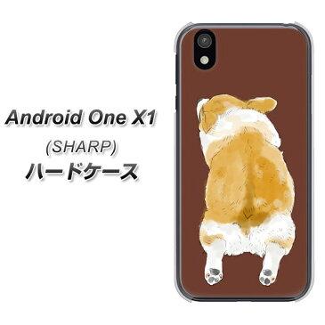 android one X1 ハードケース / カバー【YJ029 コーギー 後ろ向き 茶 素材クリア】 UV印刷 ★高解像度版(アンドロイドワン X1/ANDONEX1/スマホケース)