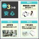 docomo AQUOS sense2 SH-01L ハードケース カバー 【056 ドット柄(水玉)ピンク×ホワイト 素材クリア】 2