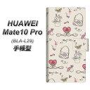 HUAWEI Mate10 Pro BLA-L29 手帳型 スマホケー...