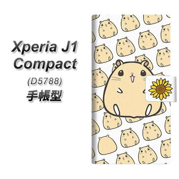 Xperia J1 Compact 手帳型スマホケース【SC857 キンクマハムスター】(エクスペリア J1 Compact/D5788/スマホケース/手帳式)