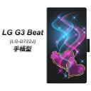 UQmobile LG G3 Beatスマホケース手帳型/レザー/ケース / カバー【1138 ゆれるハート】(LG-D722J/スマホケース/手帳式)