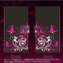 楽天モバイル AQUOS sense3 lite SH-RM12 手帳型 スマホケース カバー 【585 闇に舞う蝶】 2