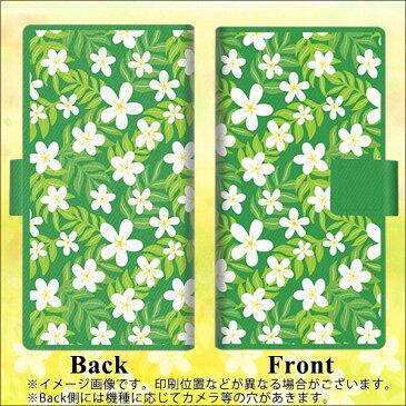 Qua phone QX KYV42 手帳型スマホケース【760 ジャスミンの花畑】(キュアフォン QX KYV42/KYV42/スマホケース/手帳式)