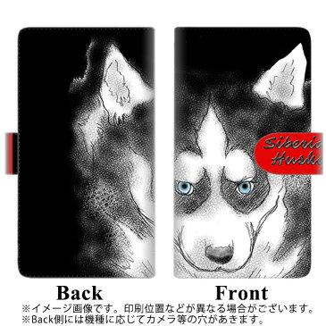 Galaxy Feel SC-04J 手帳型スマホケース 【ステッチタイプ】【YD892 シベリアンハスキー03】【横開き/スマホケース/スマホカバー/ギャラクシー フィール SC-04J/SC04J】