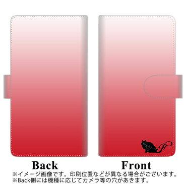 au AQUOS R2 SHV42 手帳型 スマホケース カバー 【ステッチタイプ】【YI847 イニシャル ネコ F】