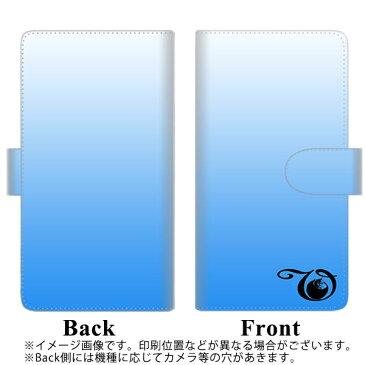 docomo AQUOS R2 SH-03K 手帳型 スマホケース カバー 【ステッチタイプ】【YI863 イニシャル ネコ V】