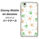 docomo Disney Mobile DM-01J ハードケース / カバー【VA909 ポップなドクロ グリーン×オレンジ 素材クリア】 UV印刷 ★高解像度版(ディズニー モバイル DM-01J/DM01J/スマホケース)