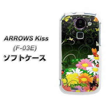 docomo ARROWS Kiss F-03E /TPU ソフトケース/やわらかカバー【372 蝶とマーガレット/素材ホワイト】シリコンケースより堅く、軟性のある優れたスマホケース TPU素材(アローズ キス/F03E/スマホ/ケース/カバー)