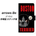 arrows Be F-05J 手帳型スマホケース 【ステッチタイプ】【YD853 ボストンテリア04】(アローズ ビー F-05J/F05J/スマホケース/手帳式)