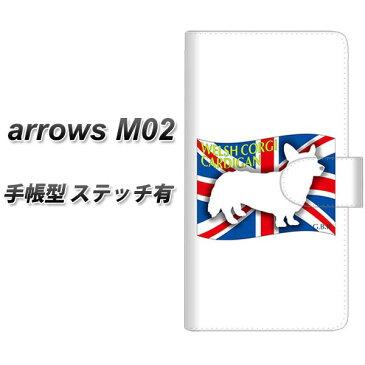 arrows M02 手帳型スマホケース 【ステッチタイプ】【ZA853 ウェルシュコーギーカーディガン】(アローズ M02/M02/スマホケース/手帳式)