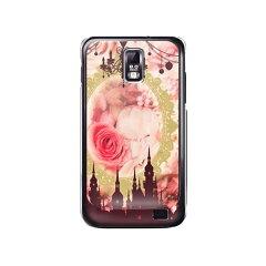 docomo Galaxy S2 LTE (SC-03D) スマートフォンケース/スマホケースGalaxy S2 LTE (SC-03D) ス...