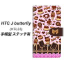 au HTC J butterfly HTL23 手帳型スマホケース 【ステッチタイプ】【AG855 チョコクッキー&スイーツ ピンク】(HTC J バタフライ HTL23/HTL23/スマホケース/手帳式)/レザー/ケース / カバー