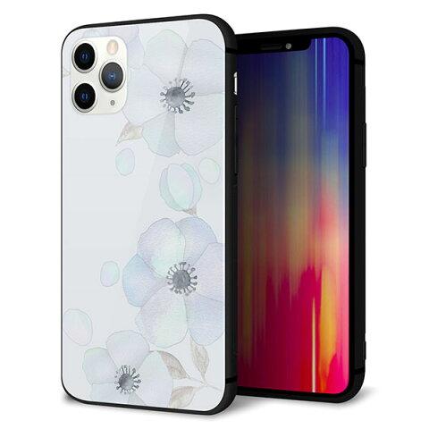 iPhone11 Pro (5.8インチ) ケース カバー スマホケース 背面 ガラス TPU ガラプリ 【ドゥ・フルール(エンジェルブルー) 】 ストラップ穴 ストラップホール付き メール便送料無料