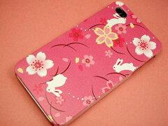 iPhone4s ケース/ iPhone4ケース(softbank/au ) 専用スマホケース【iPhone4s/iPhone4/ケース...
