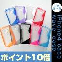 iPhone4s/iPhone 4 を傷・汚れから守るオシャレなケース♪選べる9カラー☆【iPhone4s/iPhone4/...