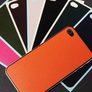 softbank iPhone4 スキンシールならけーたい自慢2にお任せください!スリムレザー スキンシー...