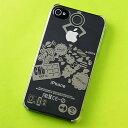 楽天iPhone4s/iPhone4ケース(カバー)iPhone+ (アイフォン プラス)【Game1(ゲーム1)】デコ電☆カスタムジャケット【softbank/au /iPhoneケース/オシャレでかわいいスマホケース】【P06Dec14】