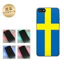 【訳ありだからこの価格!!】iPhone5 / iPhone5s 共用 (docomo/au/SoftBank) 光るスマホケース(670 スウェーデン) 【アイフォン/IPHONE5/IPHONE5S/スマホ/ケース/カバー】【P06Dec14】