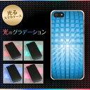 【訳ありだからこの価格!!】iPhone5 / iPhone5s 共用 (docomo/au/SoftBank) 光るスマホケース(EK836 3Dスクエアブルー) 【アイフォン/IPHONE5/IPHONE5S/スマホ/ケース/カバー】【P06Dec14】