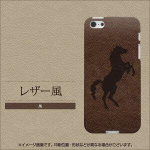 iPhone5 / iPhone5s 共用 ケース TPU素材ソフトケース【docomo/au/SoftBank/アイフォン/ケース...