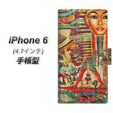 iPhone6 (4.7インチ) スマホケース手帳型/レザー/ケース / カバー【329 ナイル-ツタンカーメン】(アイフォン/IPHONE6/スマホケース/手帳式)【com_0910】