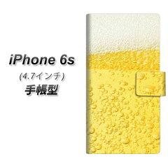 iPhone6s 手帳型【アイフォン 6s / iPhone 6s ケース/ iPhone 6s カバー/スマホ/ケース/カバー...