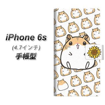 iPhone6s 手帳型スマホケース【SC858 ゴールデンハムスター】(アイフォン6s/IPHONE6S/スマホケース/手帳式)