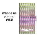 iPhone6s 手帳型スマホケース【YC812 バスケット01】(ア...