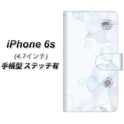 iPhone6s 手帳型スマホケース 【ステッチタイプ】【SC951 ドゥ・フルール(エンジェルブルー)】(アイフォン6s/IPHONE6S/スマホケース/手帳式)