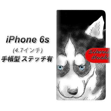 iPhone6s 手帳型スマホケース 【ステッチタイプ】【YD892 シベリアンハスキー03】(アイフォン6s/IPHONE6S/スマホケース/手帳式)