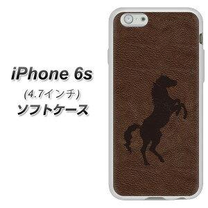 9a5debb8bd iPhone6s TPU ソフトケース / やわらかカバー【EK861 レザー風馬 素材ホワイト】シリコン