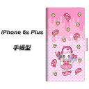 iPhone6s PLUS 手帳型スマホケース【AG816 ストロベリードーナツ(水玉ピンク)】(アイフォン6s ……