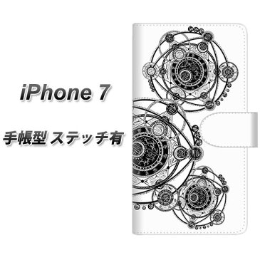 iPhone7 手帳型スマホケース 【ステッチタイプ】【YJ342 モノトーン 魔方陣】(アイフォン7/IPHONE7/スマホケース/手帳式)