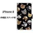 iPhone8 手帳型スマホケース 【ステッチタイプ】【SC933 ねこどっと ブラック】(アイフォン8/I……