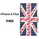 iPhone8 PLUS 手帳型スマホケース【EK894 ユニオンジャック フラワー】(アイフォン8 プラス/IPHONE8PULS/スマホケース/手帳式)