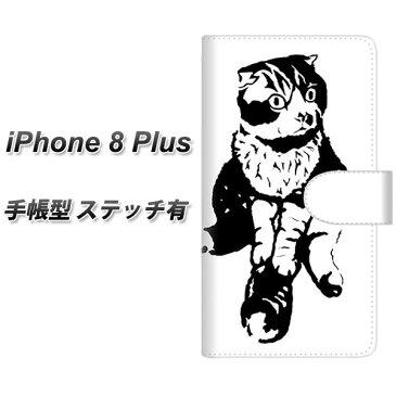 iPhone8 PLUS 手帳型スマホケース 【ステッチタイプ】【YE935 にゃ〜】(アイフォン8 プラス/IPHONE8PULS/スマホケース/手帳式)
