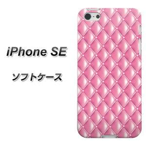 164b88a6c5 iPhone SE TPU ソフトケース / やわらかカバー【632 キルトピンク 素材ホワイト】シリコン