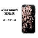 iPod touch(第5世代) ハードケース / カバー【12...