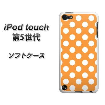 iPod touch(第5世代) TPU ソフトケース / やわらかカバー【1353 ドットビッグ白オレンジ 素材ホワイト】 UV印刷 シリコンケースより堅く、軟性のある優れたスマホケース TPU素材(アイポッドタッチ/IPODTOUCH5/スマホ/ケース/カバー)