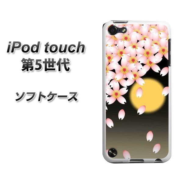 デジタルオーディオプレーヤー用アクセサリー, デジタルオーディオプレーヤーケース iPod touch5 TPU 136 UV TPUipod-touch5)