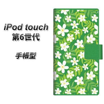 iPod touch(第6世代) スマホケース手帳型/レザー/ケース / カバー【760 ジャスミンの花畑】( iPod touch6 /アイポッドタッチ/手帳式)