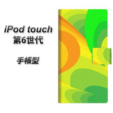 iPod touch(第6世代) スマホケース手帳型/レザー/ケース / カバー【YB830 マーブル02】( iPod touch6 /アイポッドタッチ/手帳式)