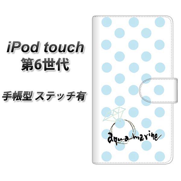 デジタルオーディオプレーヤー用アクセサリー, デジタルオーディオプレーヤーケース iPod touch6 OE812 3( iPod touch6 )